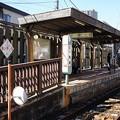 Photos: 三ノ輪橋