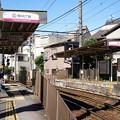 Photos: 荒川七丁目