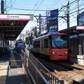 Photos: 町屋駅前