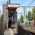 Photos: 東尾久三丁目