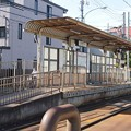 Photos: 宮ノ前