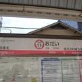 Photos: SA11 小台