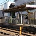 Photos: 西ヶ原四丁目