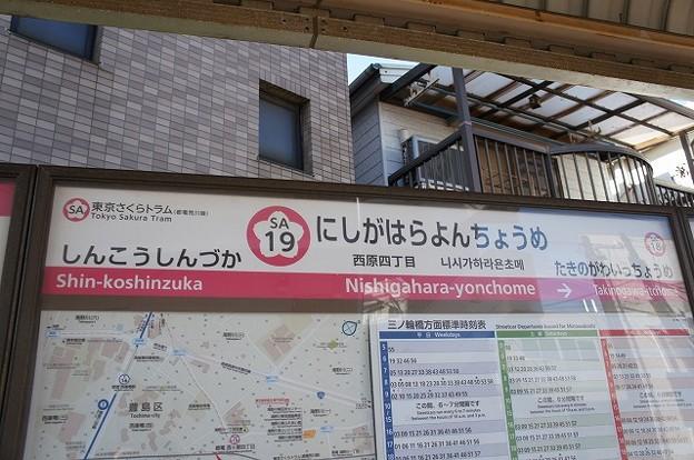 SA19 西ヶ原四丁目