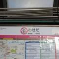 Photos: SA30 早稲田