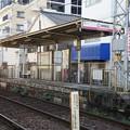 Photos: 巣鴨新田