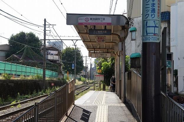 Photos: 東池袋四丁目