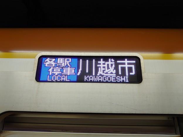 Photos: 各駅停車 川越市