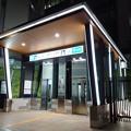 Photos: 青山一丁目