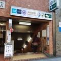 Photos: 神保町
