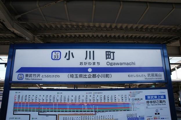 TJ33 小川町