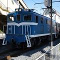 Photos: デキ500形