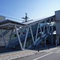 Photos: 男衾