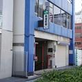 Photos: 馬喰町