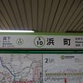 Photos: S10 浜町