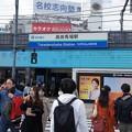 Photos: 高田馬場
