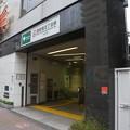 Photos: 西新宿五丁目