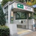 Photos: 都庁前