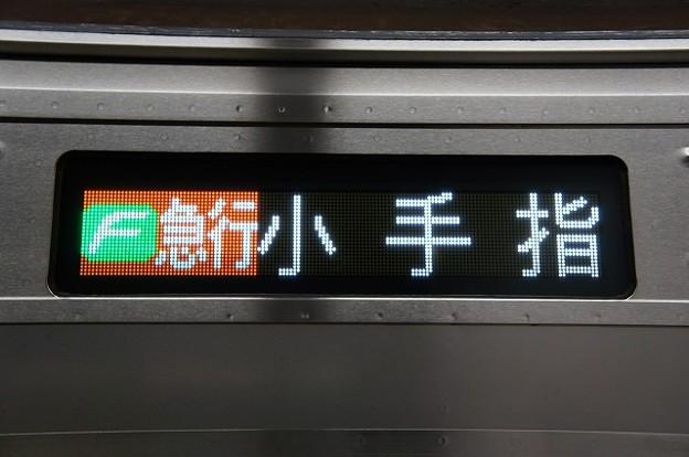 Photos: F急行 小手指