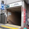 Photos: 曙橋