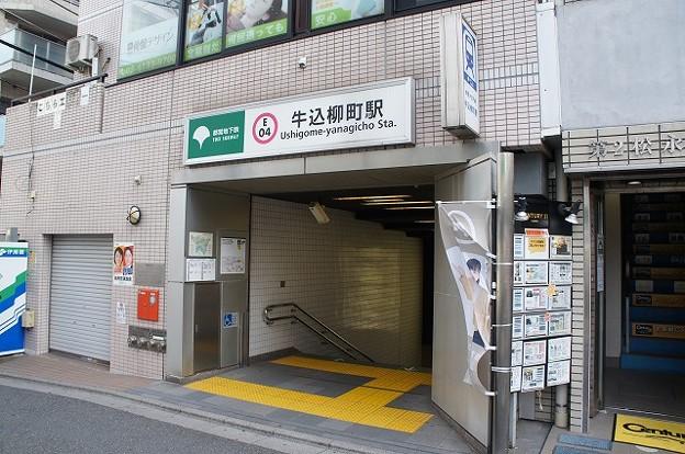 Photos: 牛込柳町
