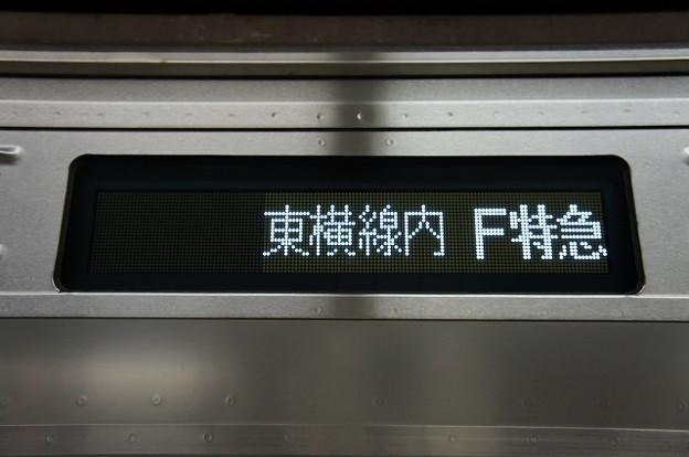 東横線内 F特急