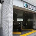 Photos: 新宿三丁目