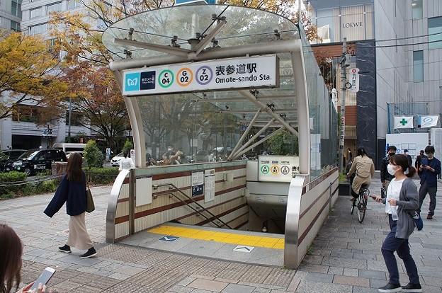 Photos: 表参道