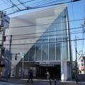 Photos: 中野新橋