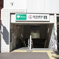 Photos: 飯田橋