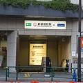 Photos: 新御徒町