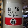 Photos: M08 新宿