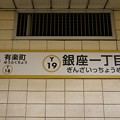Y19 銀座一丁目
