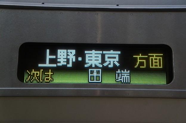 上野・東京方面