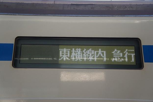東横線内 急行