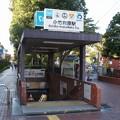 Photos: 小竹向原