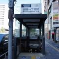 Photos: 銀座一丁目