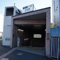 Photos: 氷川台