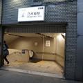 Photos: 乃木坂
