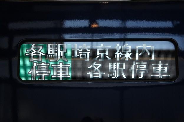 各駅停車 埼京線内各駅停車
