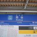 Photos: SO08 西谷