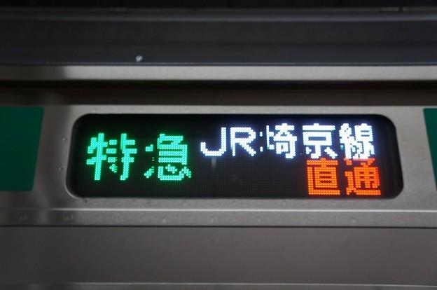 特急 JR埼京線直通