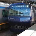 Photos: 10000系