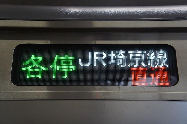 各停 JR埼京線直通