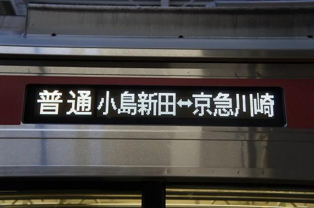 普通 小島新田⇔京急川崎