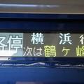 Photos: 各停 横浜