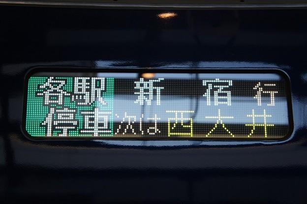 Photos: 各駅停車 新宿