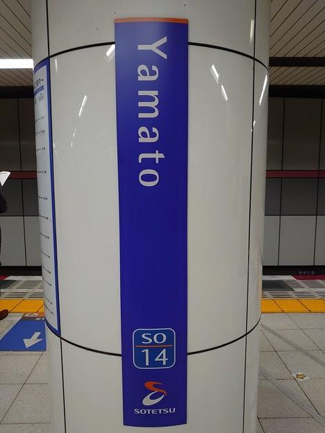 SO14 Yamato