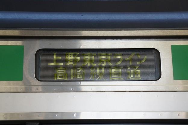 上野東京ライン高崎線直通