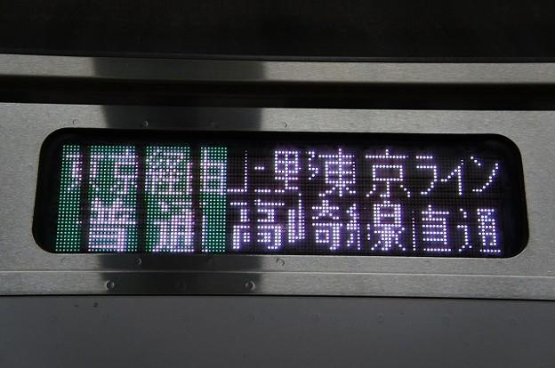 東京経由普通 上野東京ライン高崎線直通直通